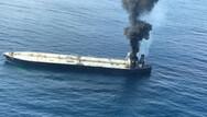 Κατασβέσθηκε η φωτιά σε δεξαμενόπλοιο στη Σρι Λάνκα που μετέφερε πετρέλαιο