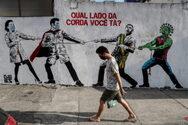 Κορωνοϊός: Άλλοι 447 θάνατοι στην Βραζιλία
