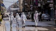 Πάνω από 200 μέλη του προσωπικού του ΟΗΕ έχουν μολυνθεί από την Covid-19 στην Συρία