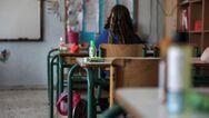 Κορωνοϊός: Φτάνει το κονδύλι για τις τρεις μάσκες στους 33.500 μαθητές των σχολείων της Πάτρας;