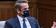 Μητσοτάκης: 'Πολύ επικίνδυνη ασθένεια ο κορωνοϊός - Παράνοια η άρνηση της μάσκας'