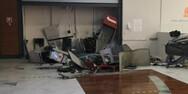 Εντοπίστηκε το αυτοκίνητο των 5 δραστών που ανατίναξαν τα ATM στην Περιβόλα με λεία 242.000 ευρώ