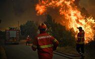 Πορτογαλία - Πυροσβέστης έχασε τη ζωή του σε δασική πυρκαγιά