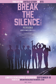 Προβολή Ταινίας 'Break The Silence: The Movie' στην Odeon Entertainment