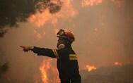Υψηλός κίνδυνος πυρκαγιάς στη Δυτική Ελλάδα την Πέμπτη