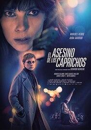 Προβολή Ταινίας «Οι δολοφόνοι του Γιόγκα» στο Cine Kastro