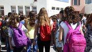 Χωρίς περιορισμούς η εγγραφή των μαθητών στο ολοήμερο σχολείο