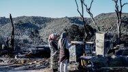 Μυτιλήνη: Έσβησε η φωτιά που ξέσπασε το μεσημέρι στο ΚΥΤ της Μόριας