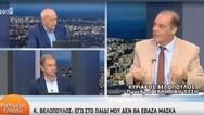 Κυριάκος Βελόπουλος: 'Εγώ στο δικό μου παιδί δεν θα έβαζα μάσκα' (video)