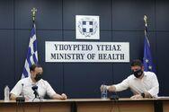 Ποιοι θα συμμετάσχουν στη σημερινή ενημέρωση του υπουργείου Υγείας