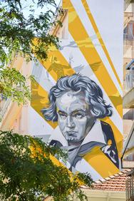 Μία από τις σημαντικότερες προσωπικότητες της κλασικής μουσικής κοσμεί πλέον την Πάτρα! (φωτο)