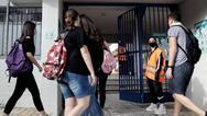 Πάτρα: Κανείς μαθητής στα σχολεία χωρίς μάσκα - Τι έγινε την πρώτη μέρα