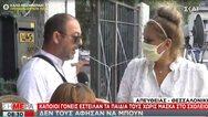 Θεσσαλονίκη: Γονιός δεν έβαλε μάσκα στα παιδιά του γιατί... «το πολύ-πολύ να μην πάνε έναν χρόνο σχολείο»