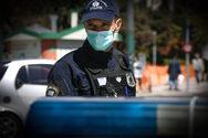 Κορωνοϊός: Σαρωτικοί οι έλεγχοι για τα μέτρα - 4 παραβάσεις στη Δυτική Ελλάδα