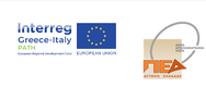 """Ενημερωτική Εκδήλωση για το Ευρωπαϊκό Έργο """"P.A.T.H"""" στο Γυμνάσιο Κάτω Αχαΐας"""