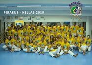 7º Festival Capoeira