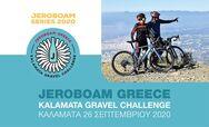 Jeroboam Greece Gravel Challenge