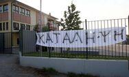 Πάτρα: Μαθητές Λυκείου προχώρησαν σε κατάληψη για τις μάσκες