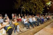 Η Περιφέρεια Δυτικής Ελλάδας συμμετέχει στο Φεστιβάλ «Πριμαρόλια»