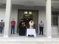 Ιερά Μητρόπολη Πατρών: Με ευλάβεια τελέστηκε ο Αγιασμός για τη νέα σχολική χρονιά (φωτό)