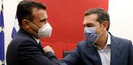Τσίπρας σε Ζάεφ: 'Χαίρομαι που η ΝΔ δίνει μάχες για τη Συμφωνία των Πρεσπών'