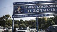Κορωνοϊός - Ελλάδα: Κατέληξε 65χρονος στο Σωτηρία - Στους 321 οι νεκροί από Covid-19