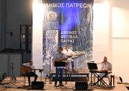 Πάτρα - Με αγαπημένα τραγούδια του ελληνικού κινηματογράφου 'πλημμύρισε' το αίθριο του Παλαιού Νοσοκομείου (φωτο)