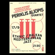 """Πάτρα - Ένα μουσικό """"πάντρεμα"""" με ηχητικά μοτίβα της Μακεδονίας, Βαλκανίων και Ανατολής"""