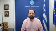 Δυτική Ελλάδα - Μήνυμα του Περιφερειάρχη Νεκτάριου Φαρμάκη για την κακοκαιρία (video)