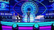 Big Brother - Πέντε θα είναι οι υποψήφιοι προς αποχώρηση (video)