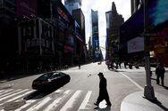 Κορωνοϊός - Νέα Υόρκη: Αναβάλλεται ξανά η επιστροφή στα σχολεία