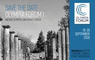 """Ξεκίνησαν οι εργασίες του Olympia Forum Ι με τίτλο """"Η Οικονομική Ανάπτυξη των Περιφερειών: Εθνικός Στόχος"""""""