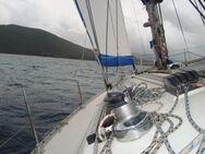 Κινδύνευσε ιστιοφόρο σκάφος στη θαλάσσια περιοχή Αγ. Γεωργίου Λαυρίου