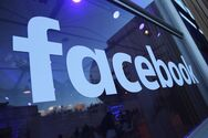 Facebook: Ανακοινώνει το νέο του γραφείο στο Λάγος της Νιγηρίας