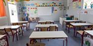Θεσσαλονίκη - Εκπαιδευτικός διαγνώστηκε με κορωνοϊό σε δημοτικό σχολείο