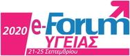 Πάτρα -  Διαδικτυακά θα πραγματοποιηθεί τo φετινό Forum Υγείας