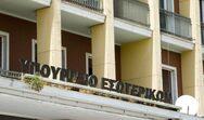 Υπ. Εσωτερικών: 35 εκ. στους 332 δήμους της χώρας - Πόσα αντιστοιχούν στη Δυτική Ελλάδα
