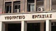 Κρούσμα κορωνοϊού στο υπουργείο Εργασίας