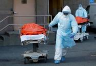 Κορωνοϊός - Ξεπέρασαν τις 200.000 οι νεκροί στις ΗΠΑ