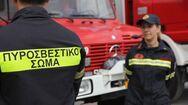 Πάτρα: Ξέσπασε φωτιά κοντά στο Πετρωτό