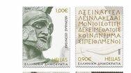 ΕΛΤΑ: Mε ορθογραφικά λάθη σε επετειακό γραμματόσημο - Αποσύρθηκαν άρον άρον