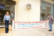 Πάτρα - Η δημοτική αρχή στην απεργιακή συγκέντρωση της Ένωσης Ιατρών Νοσοκομείων Αχαΐας