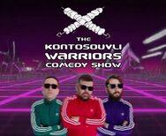 The Kontosouvli Warriors Comedy Show στο EightBall Club