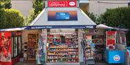 Κορωνοϊός: Ποια καταστήματα θα κλείνουν από τα μεσάνυχτα ως τις 5 το πρωί