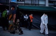 Μειώνονται τα κρούσματα κορωνοϊού στη Νότια Κορέα