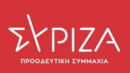 ΣΥΡΙΖΑ: 'Σε αδιέξοδο ο Μητσοτάκης'