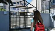 Πάνω από 110 σχολεία και τμήματα κλειστά