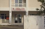 Με ψυχραιμία αντιμετωπίζουν στο Κέντρο Υγείας Χαλανδρίτσας το κρούσμα κορωνοϊού