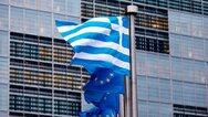 Κομισιόν: Η Δυτ. Ελλάδα ανάμεσα στις Περιφέρειες για κρατικές ενισχύσεις σε επιχειρήσεις