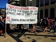 Πάτρα: Συγκέντρωση και μαθητική πορεία στην πλατεία Γεωργίου - Τι ζητούν